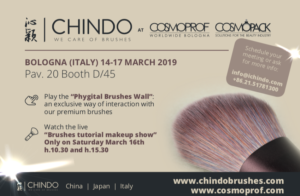 Chinado at Comoprof